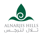 AL NARJIS HILLS | تلال النرجـس